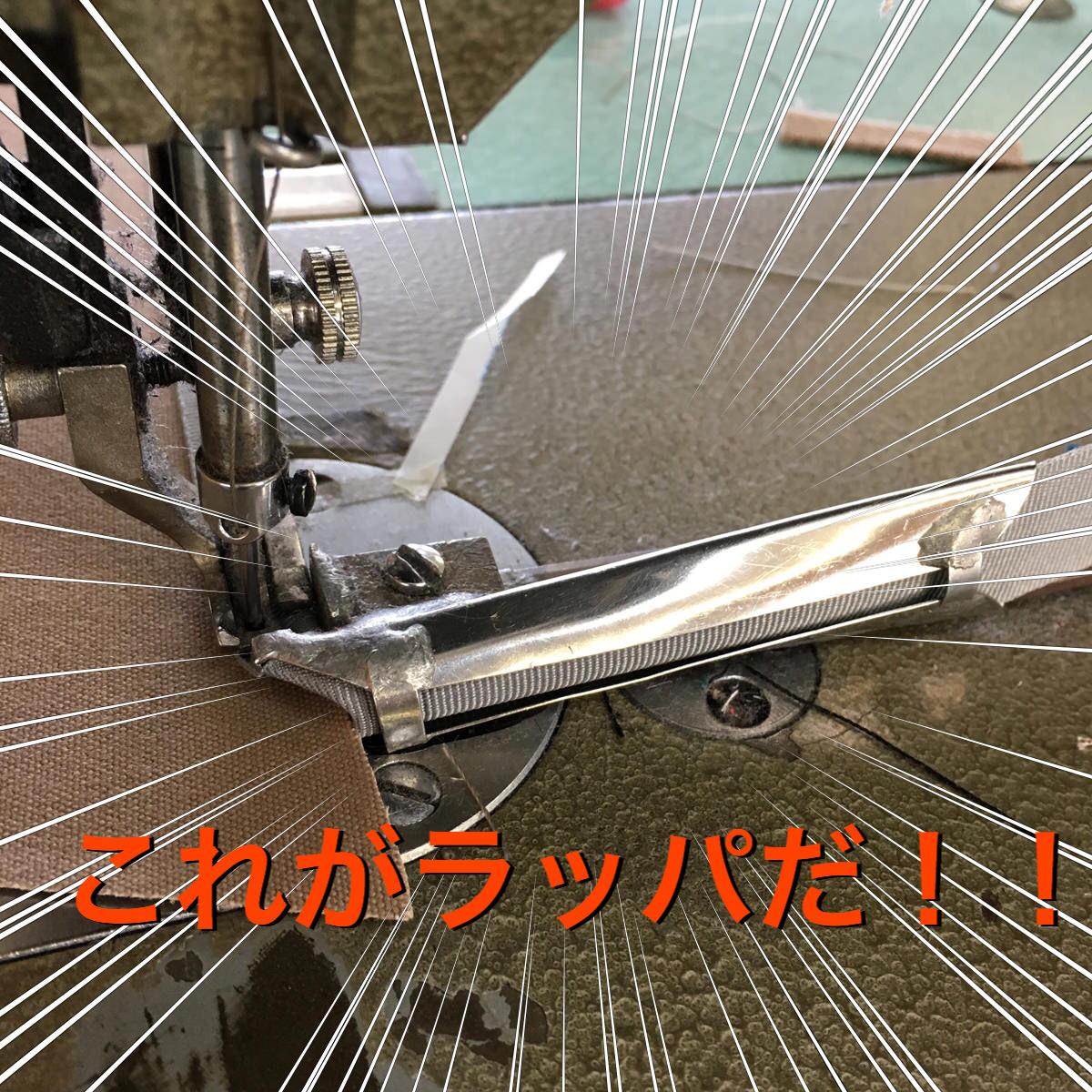 写真 2016 04 15 8 26 58