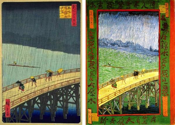 Hiroshige Van Gogh 2