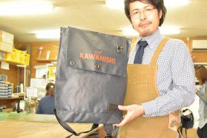 KAWANISHIトリビュートモデル