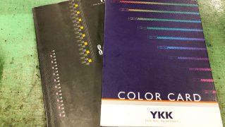 YKKのカタログ