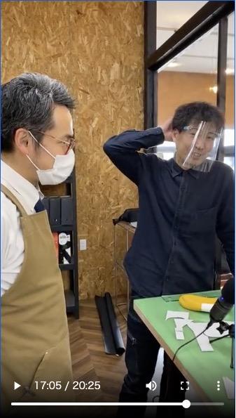 【型紙教室】サンプル師さんにインスタライブをジャックされました!